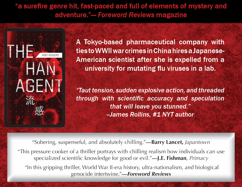 science amp medical thrillers book news reviews author